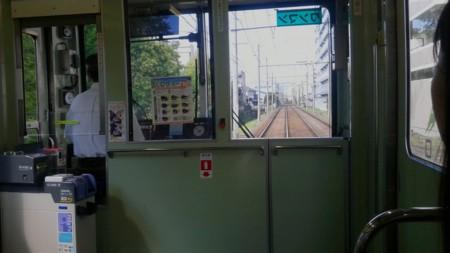 嵐電前面展望01