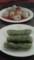客家芋子包&艾糍(艾粄)