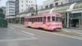 万葉線(高岡駅前)