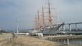 帆船海王丸(2)