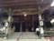 華厳寺本堂1