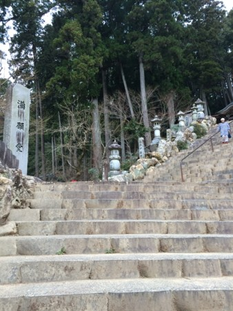 満願堂への階段