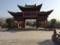 汝南南海禅寺(合作门后面)