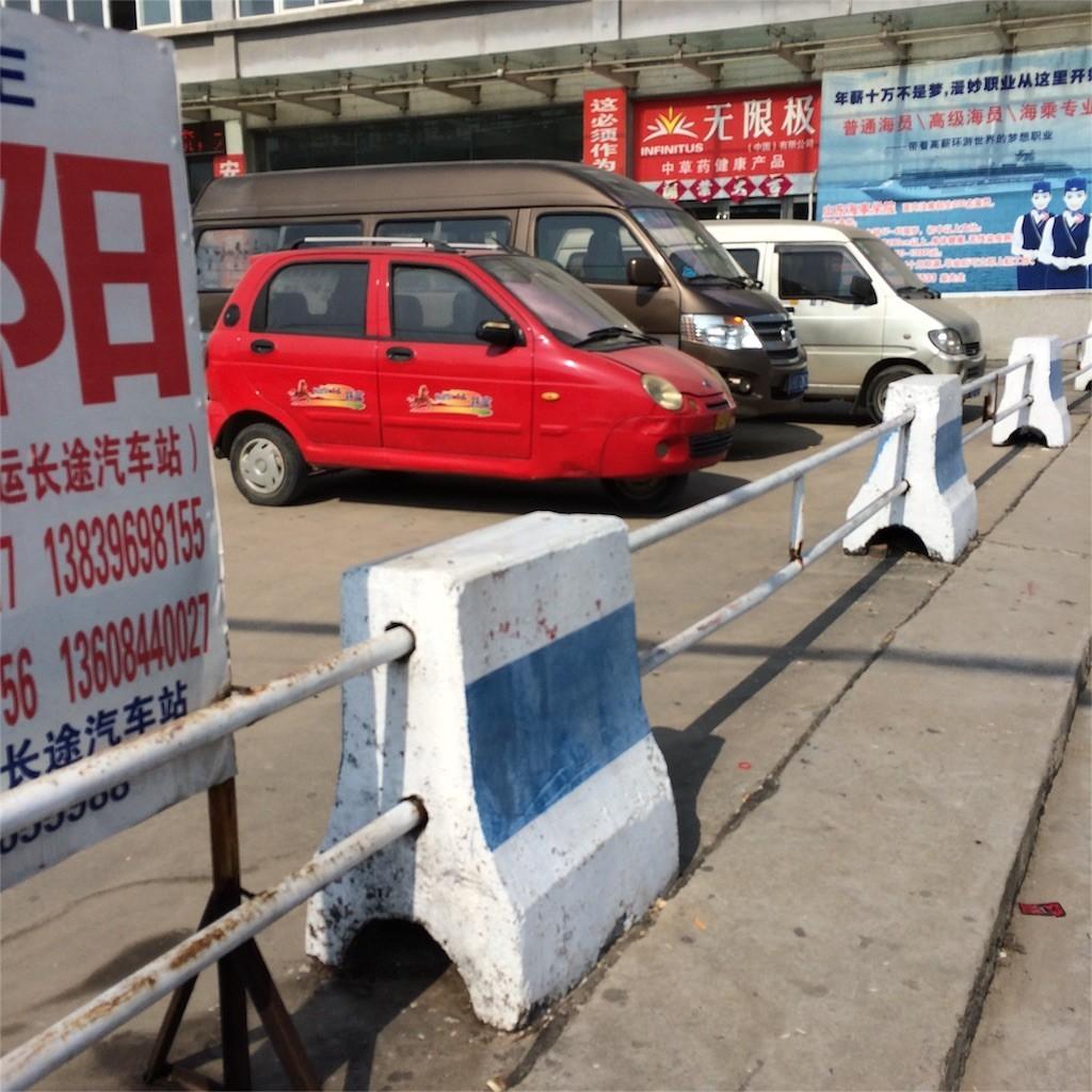 f:id:Nanjai:20171102215258j:image