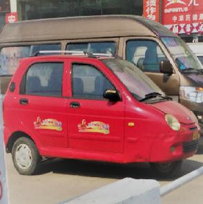f:id:Nanjai:20171204203948p:plain:left,w36