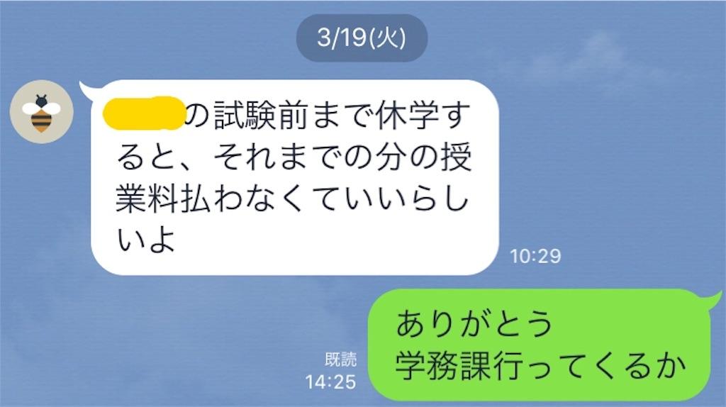 f:id:NantokaMochi:20190420014126j:image