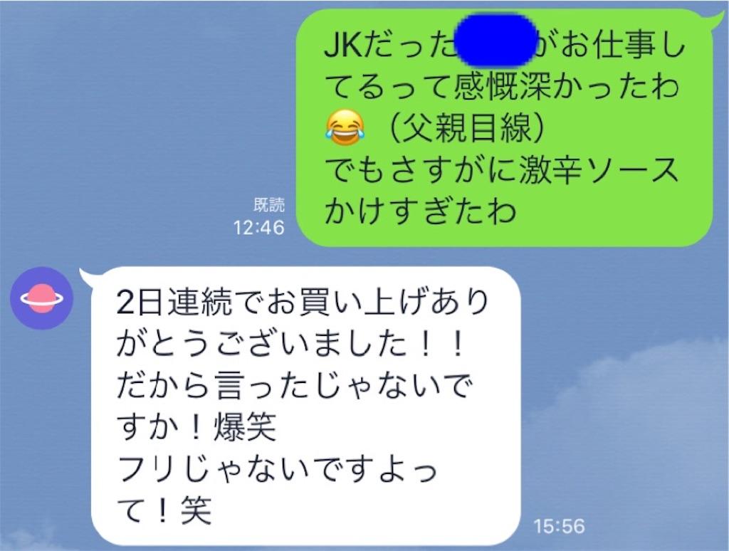 f:id:NantokaMochi:20190515192051j:image
