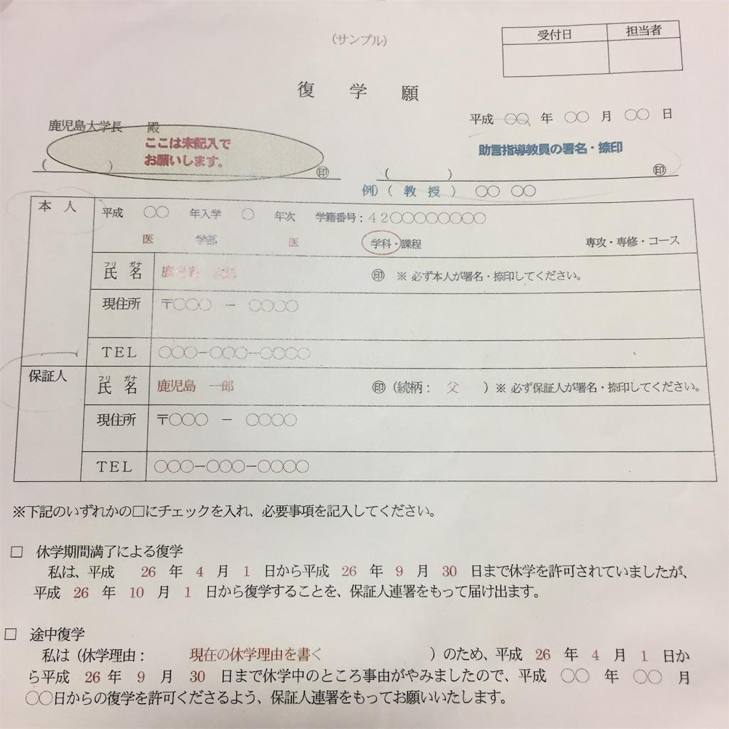 f:id:NantokaMochi:20190708235014j:image