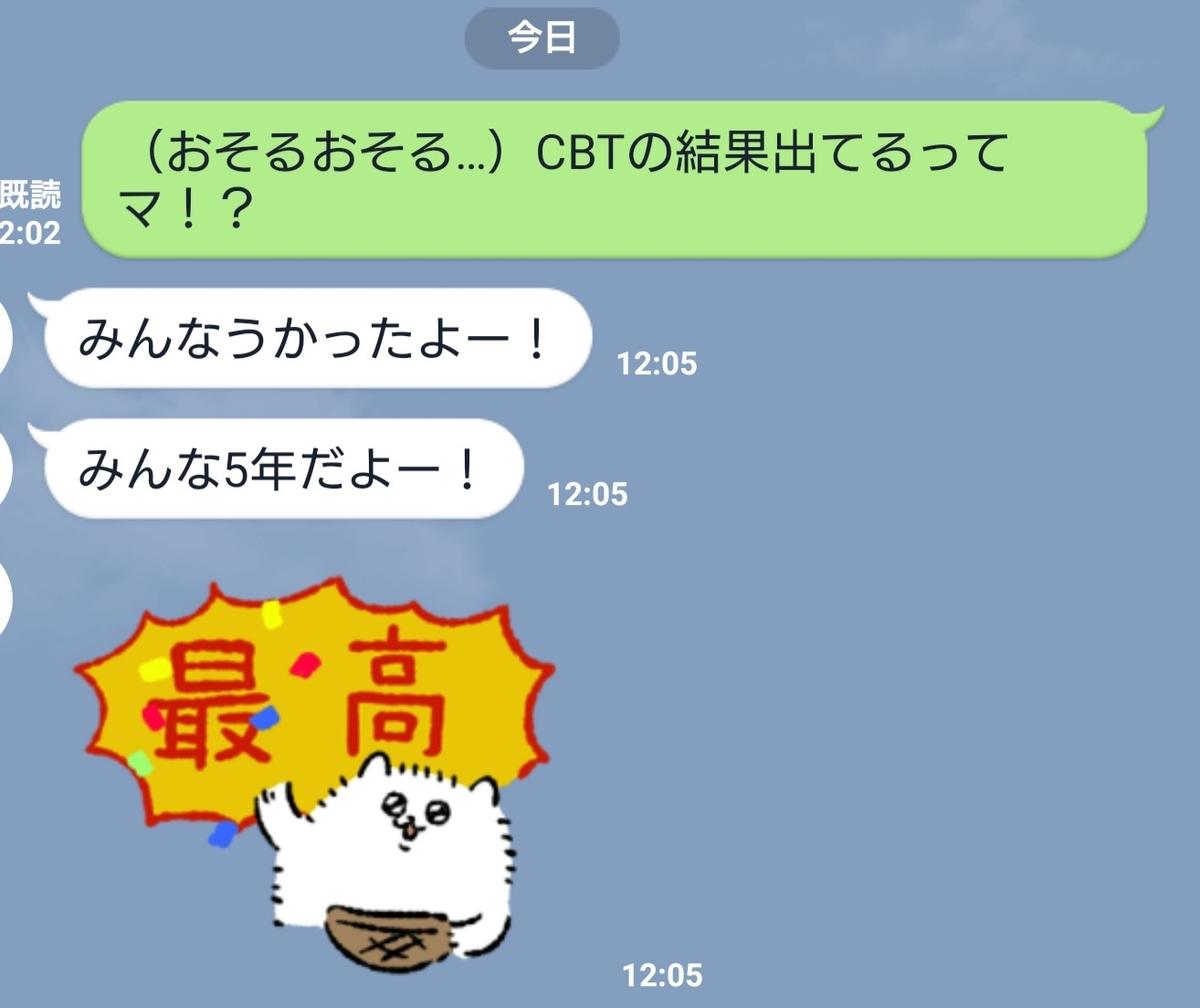 f:id:NantokaMochi:20191106170752j:plain