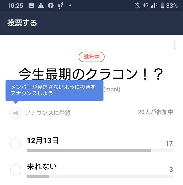 f:id:NantokaMochi:20191111110426j:plain