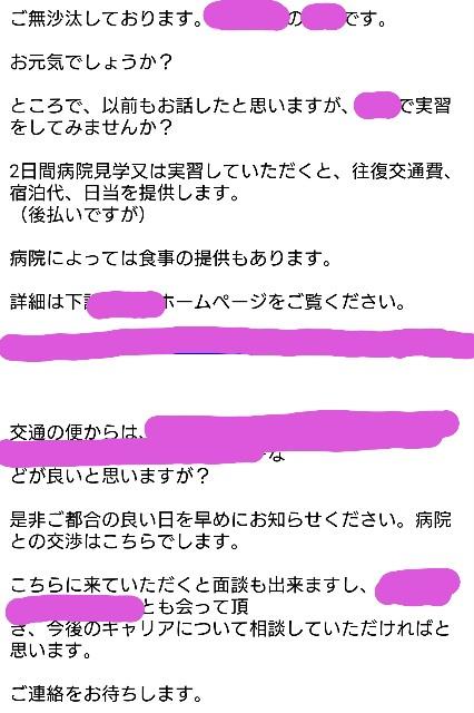 f:id:NantokaMochi:20191114093452j:plain