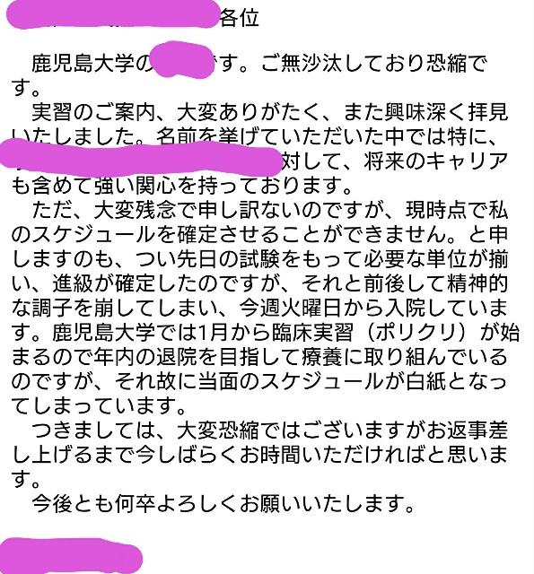 f:id:NantokaMochi:20191114093525j:plain