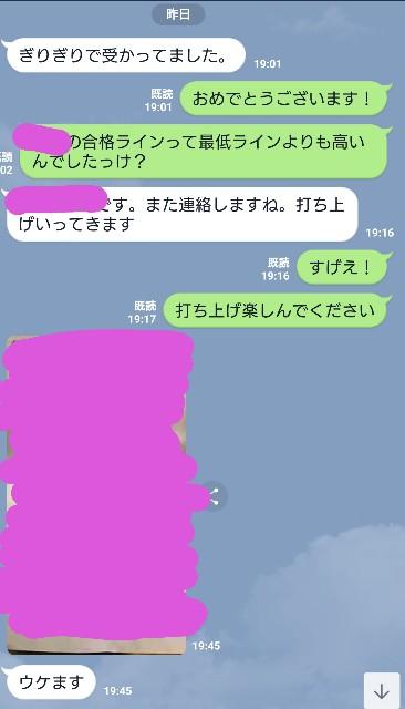 f:id:NantokaMochi:20191114182150j:plain