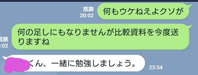 f:id:NantokaMochi:20191114182508j:plain