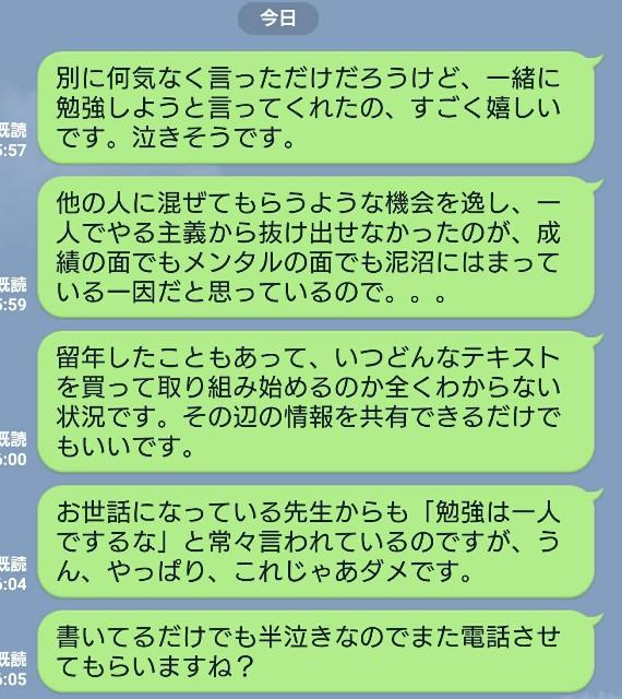 f:id:NantokaMochi:20191114184658j:plain