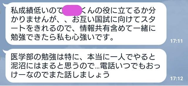f:id:NantokaMochi:20191114185819j:plain