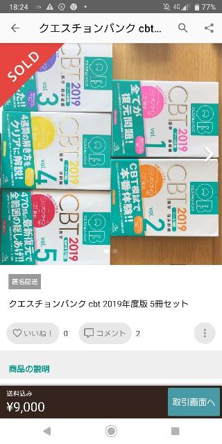 f:id:NantokaMochi:20191117182506j:plain