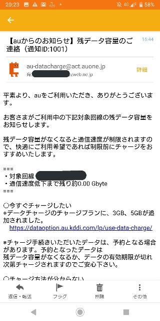 f:id:NantokaMochi:20191126202601j:plain