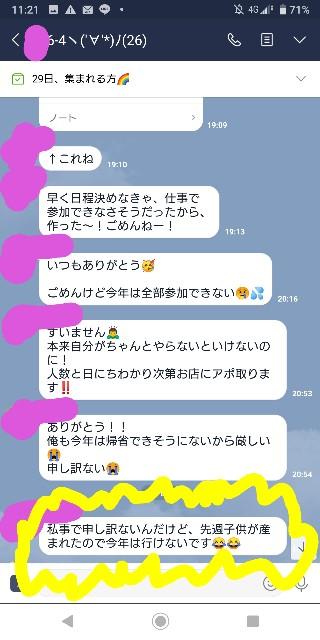 f:id:NantokaMochi:20191127193344j:plain