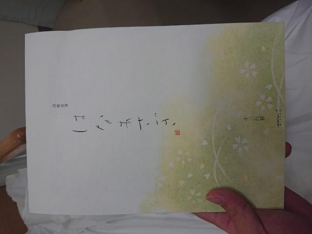 f:id:NantokaMochi:20191202195825j:plain