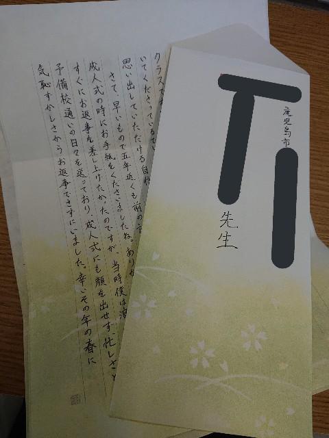 f:id:NantokaMochi:20191203200018j:plain