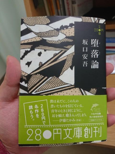 f:id:NantokaMochi:20191207190911j:plain