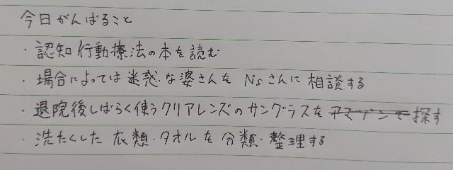 f:id:NantokaMochi:20191214192331j:plain