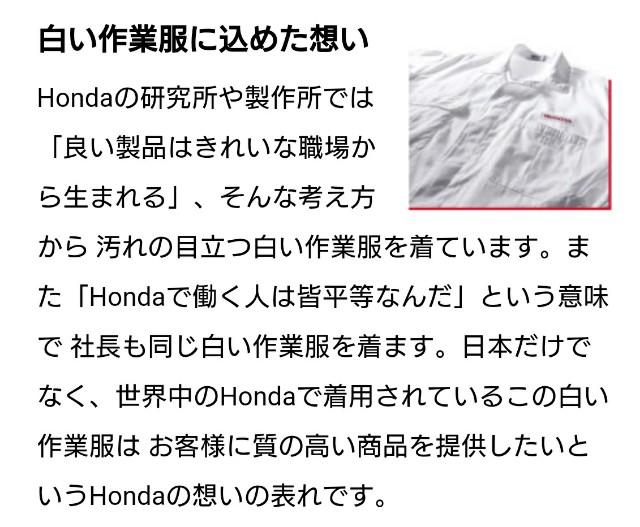 f:id:NantokaMochi:20200101232915j:plain
