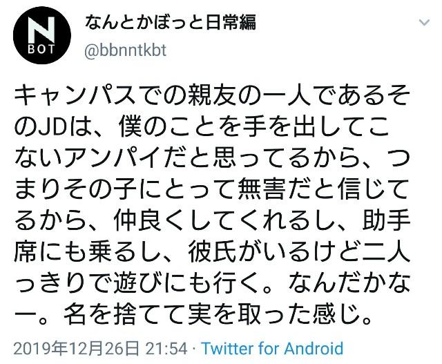 f:id:NantokaMochi:20200122133235j:plain