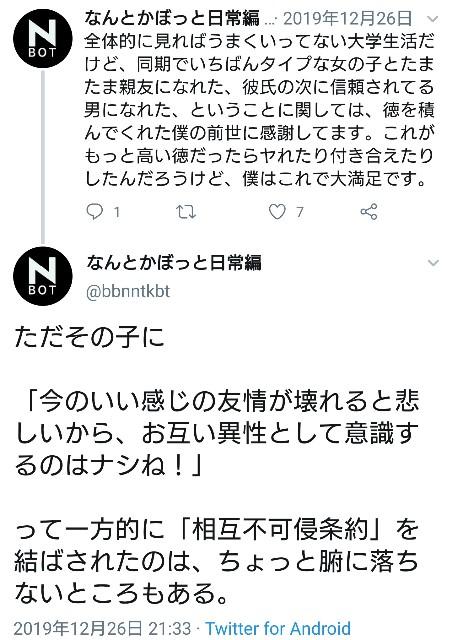f:id:NantokaMochi:20200122133309j:plain