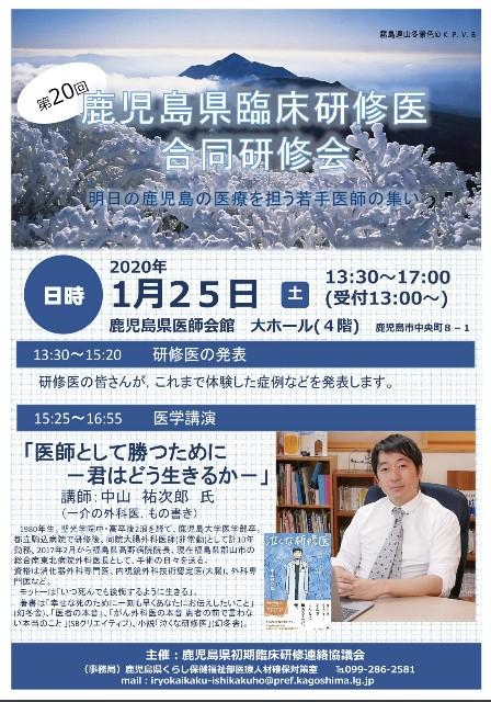 f:id:NantokaMochi:20210104231032j:plain
