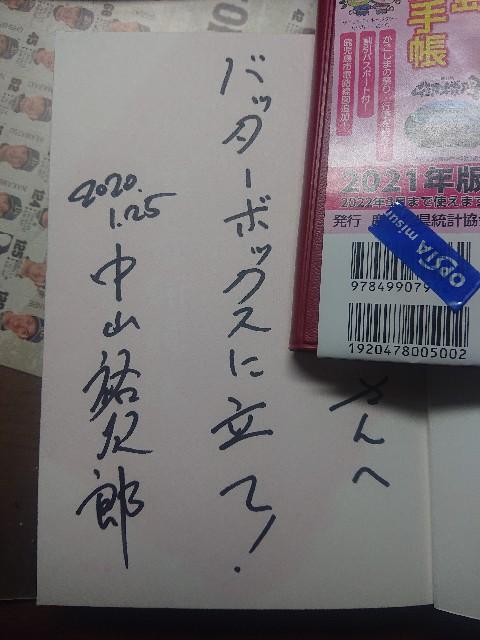 f:id:NantokaMochi:20210104231142j:plain