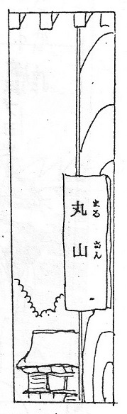 f:id:Nanzan-Bunko:20200225211035j:plain