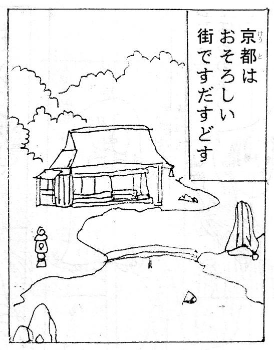 f:id:Nanzan-Bunko:20200226000516j:plain
