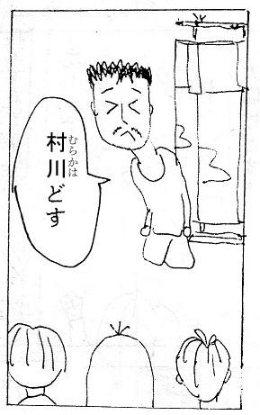 f:id:Nanzan-Bunko:20200226001219j:plain
