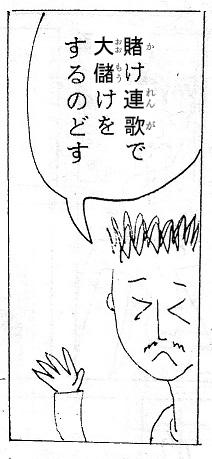 f:id:Nanzan-Bunko:20200226001448j:plain