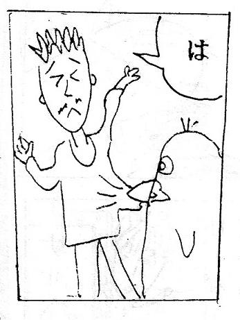 f:id:Nanzan-Bunko:20200226004616j:plain