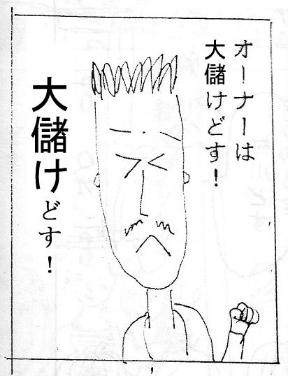 f:id:Nanzan-Bunko:20200226005359j:plain