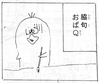 f:id:Nanzan-Bunko:20200226005535j:plain
