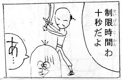 f:id:Nanzan-Bunko:20200226005729j:plain