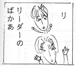 f:id:Nanzan-Bunko:20200226005919j:plain