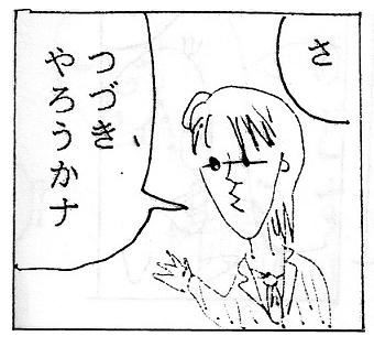 f:id:Nanzan-Bunko:20200226010021j:plain