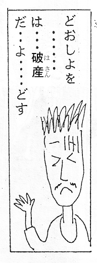 f:id:Nanzan-Bunko:20200226010104j:plain