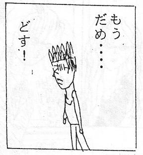 f:id:Nanzan-Bunko:20200226010225j:plain