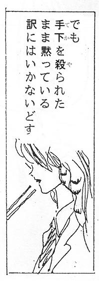 f:id:Nanzan-Bunko:20200228104317j:plain