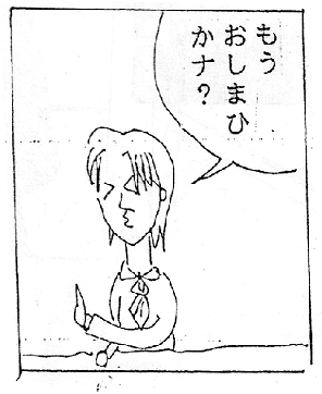 f:id:Nanzan-Bunko:20200228112359j:plain