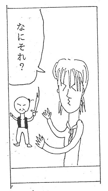 f:id:Nanzan-Bunko:20200228115029j:plain