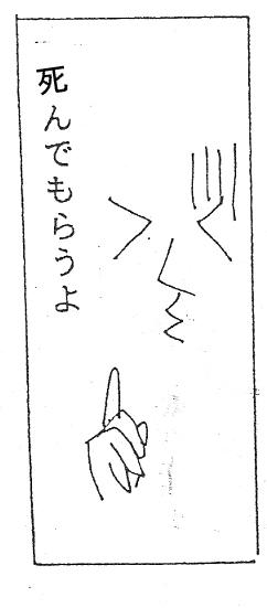f:id:Nanzan-Bunko:20200228115544j:plain