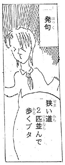 f:id:Nanzan-Bunko:20200228130016j:plain