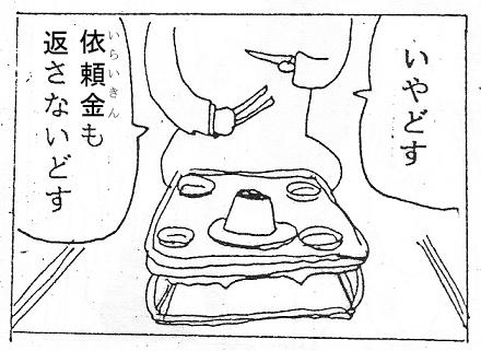 f:id:Nanzan-Bunko:20200228130123j:plain
